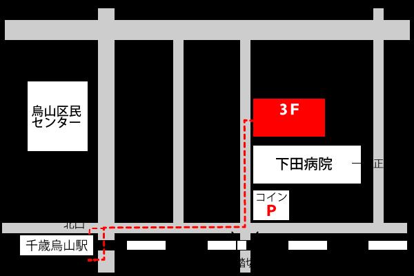 烏山教室地図
