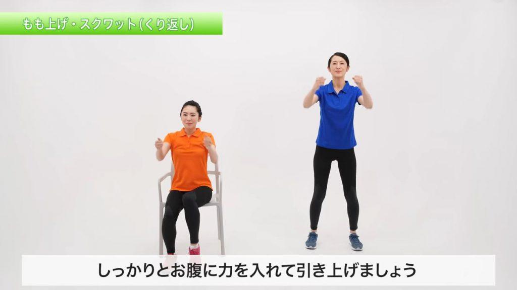 認知症予防プログラム ヒューマン体操