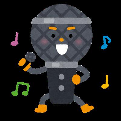マイクのキャラクターのイラスト